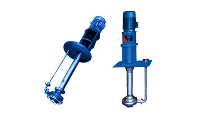 立式液下泵FY、TCN型