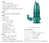 <b>威海水泵厂家讲述水泵在生活中的使用</b>